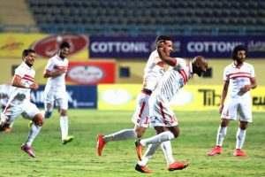 Prediksi Skor Pyramids FC vs Misr El Maqasa 13 November 2018